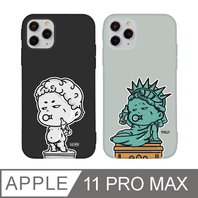 iPhone 11 Pro Max 6.5吋 崩壞藝術家iPhone手機殼 自由女神 神秘灰