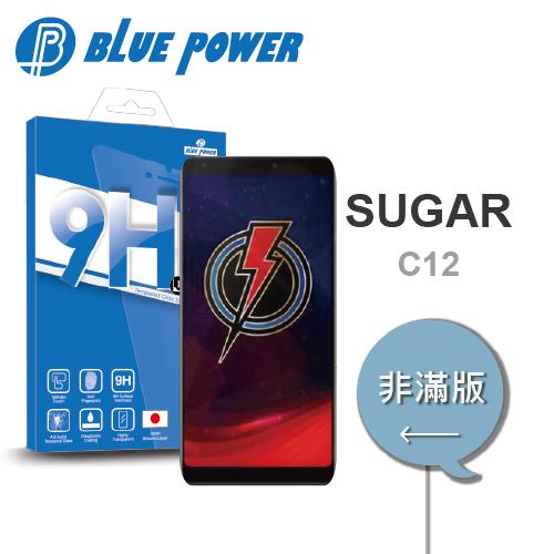 BLUE POWER SUGAR C12 9H鋼化玻璃保護貼