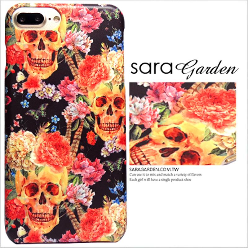 【Sara Garden】客製化 手機殼 Samsung 三星 Note8 玫瑰 碎花 骷髏 保護殼 硬殼