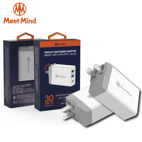 MeetMind PD+QC3.0 快速電源充電器