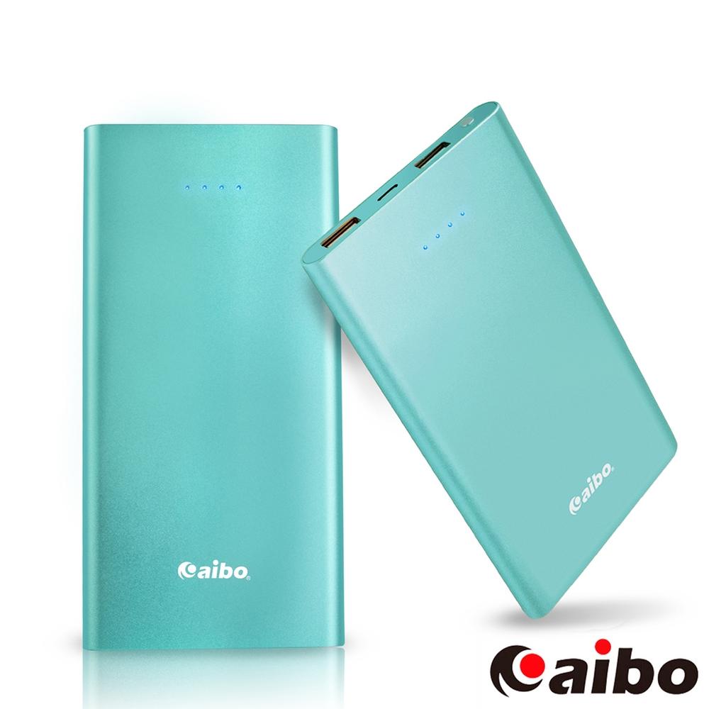 aibo 現代美學 8400mAh超薄隨身行動電源-藍色