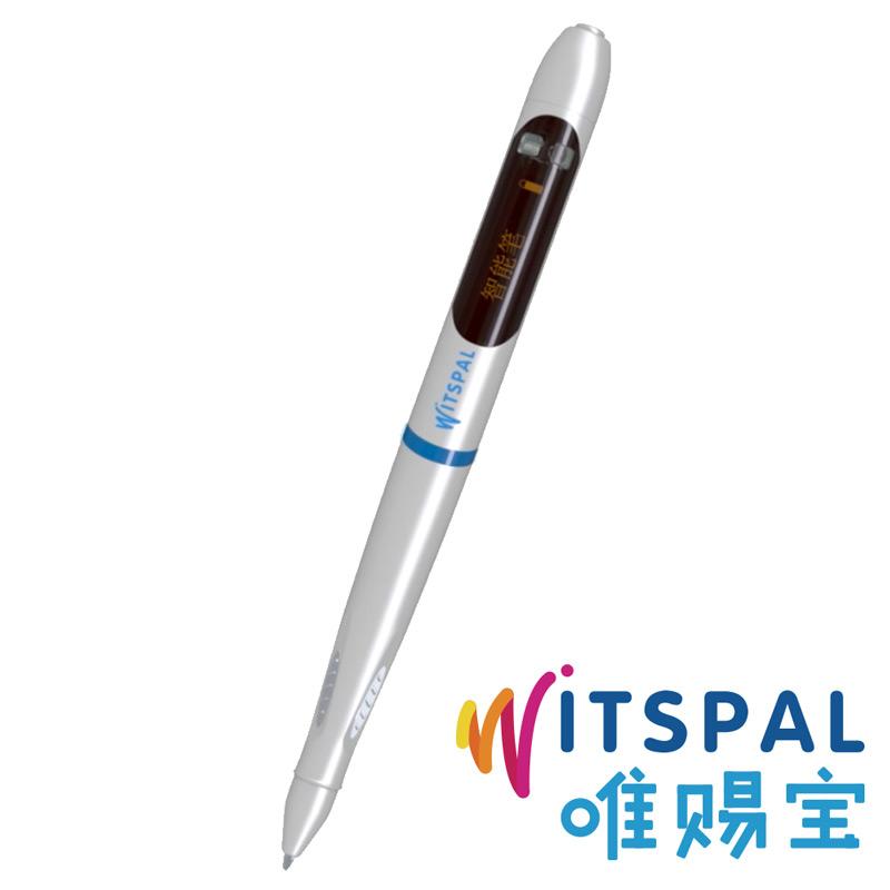 【WITSPAL】唯賜寶學習智能筆-酷炫銀