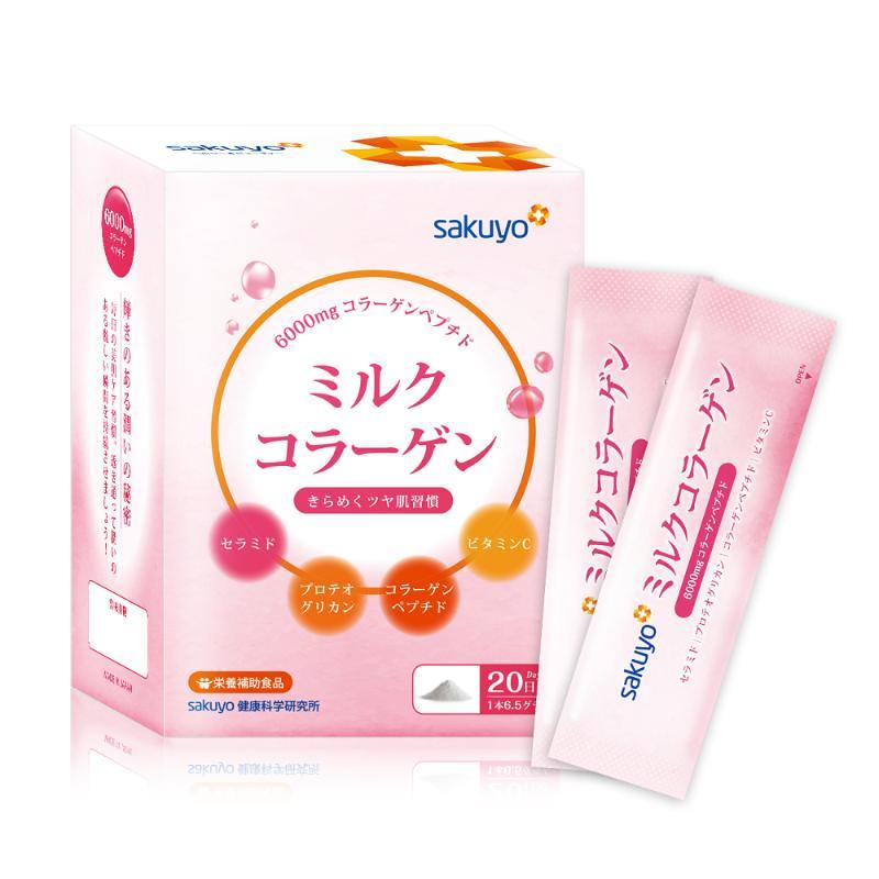 sakuyo膠原蛋白胜肽(20包/盒)