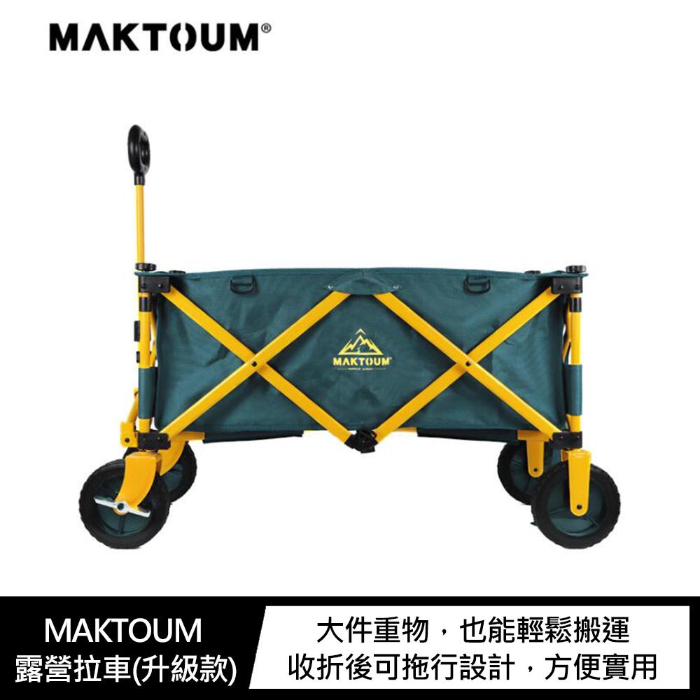 MAKTOUM 露營拉車(升級款)(小款)