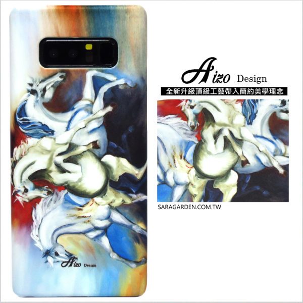 【AIZO】客製化 手機殼 小米 紅米5Plus 保護殼 硬殼 漸層奔騰馬
