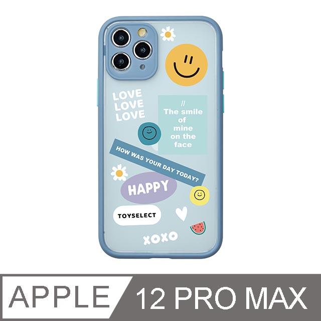 iPhone 12 Pro Max 6.7吋 Smilie微笑拼貼世界霧面防摔iPhone手機殼 薰衣紫
