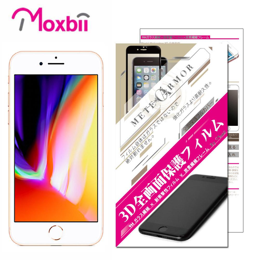 Moxbii 蘋果 Apple iPhone 8 Plus 5.5吋 (白框) 9H 太空盾 3D滿版