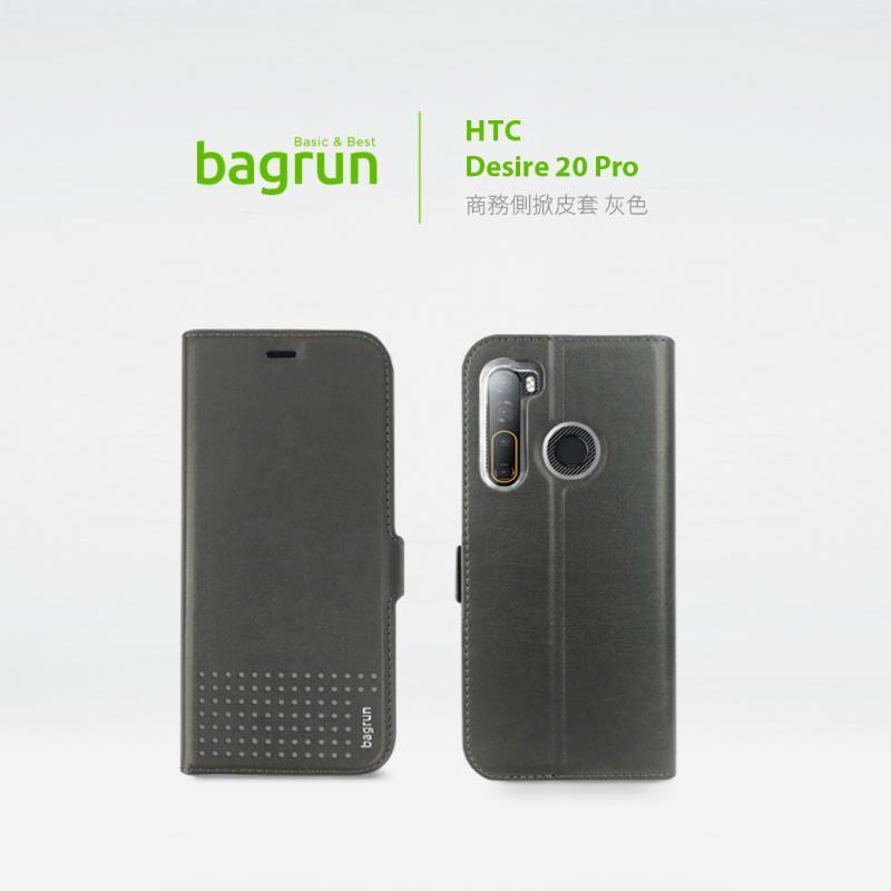 bagrun HTC Desire 20 Pro商務側掀皮套 灰色