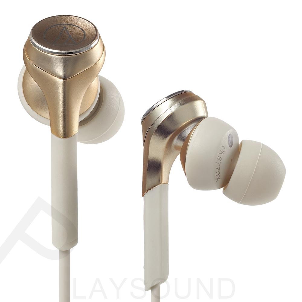 鐵三角 ATH-CKS770X香檳金 重低音 耳道式耳機