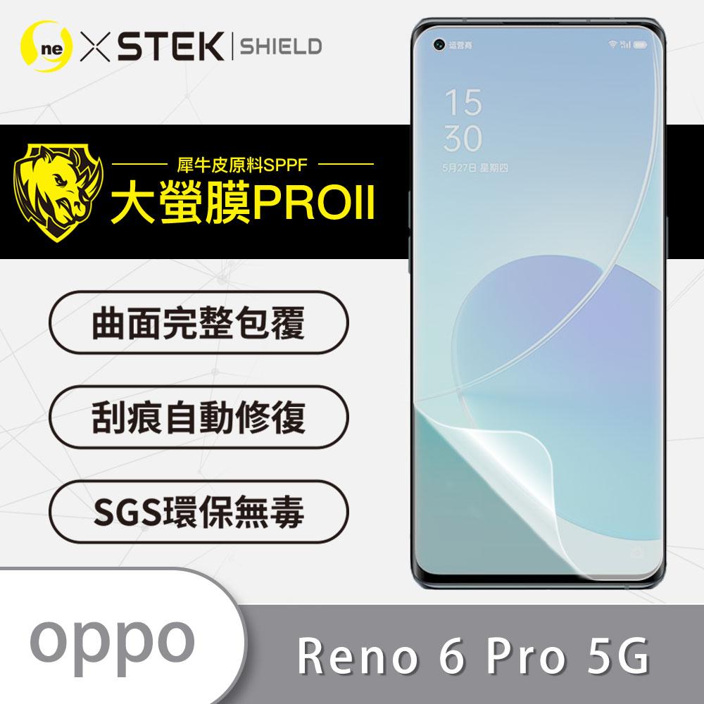 【大螢膜PRO】OPPO Reno6 Pro 螢幕保護貼 磨砂霧面15%抗藍光輻射 MIT犀牛皮緩衝撞擊自動修復SGS環保無毒 專利貼合治具