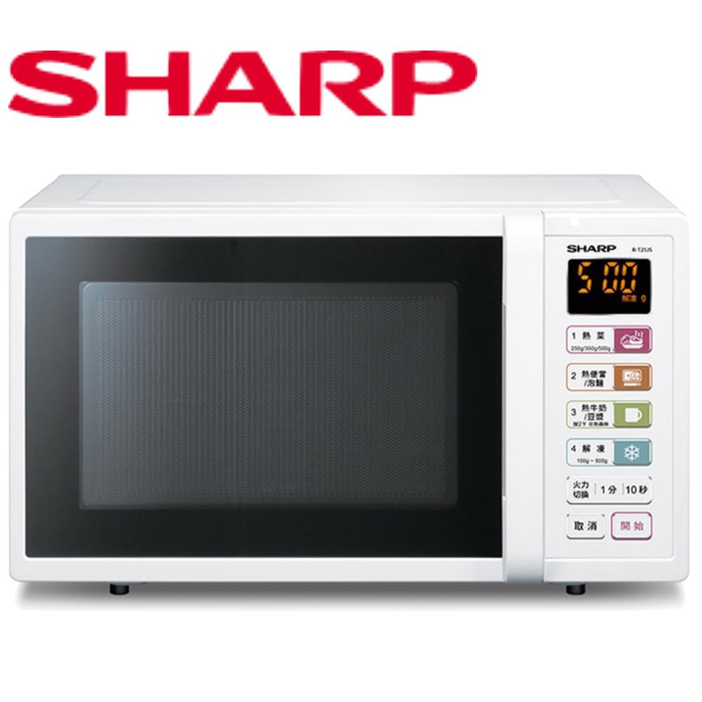 【SHARP 夏普】25L微電腦微波爐 R-T25JS