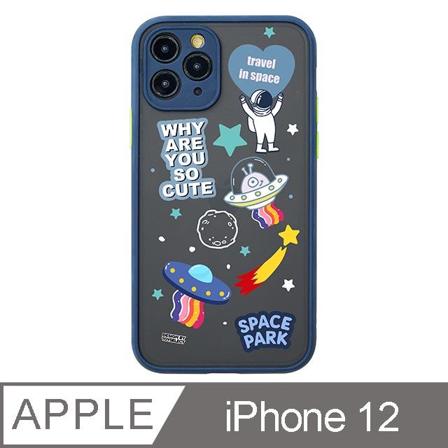 iPhone 12 6.1吋 探險宇宙之旅霧面防摔iPhone手機殼 深邃藍