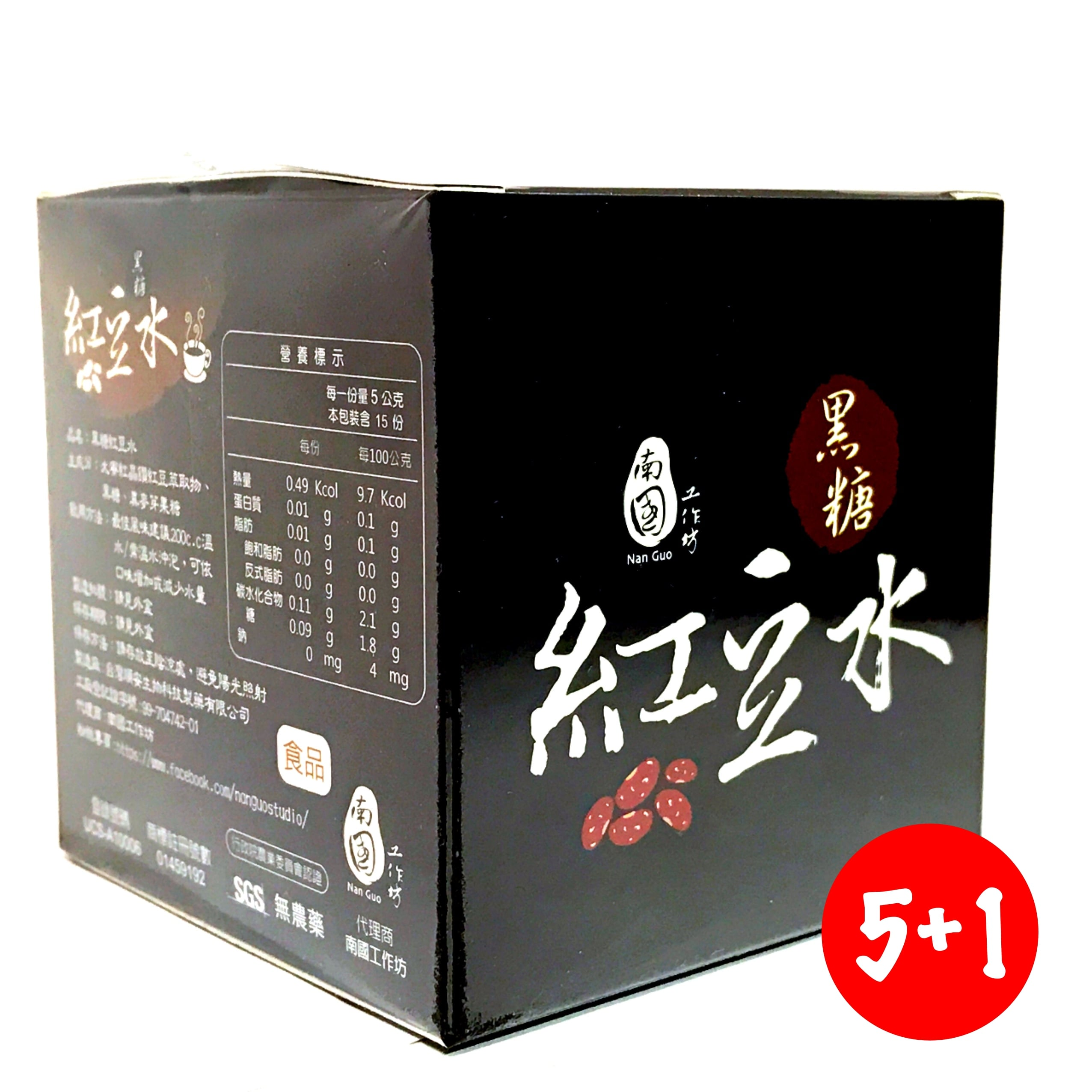 【買五送一】南國工作坊-黑糖紅豆水