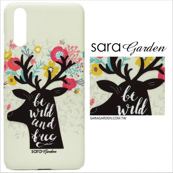 【Sara Garden】客製化 手機殼 華為 P20 保護殼 硬殼 美式碎花鹿角