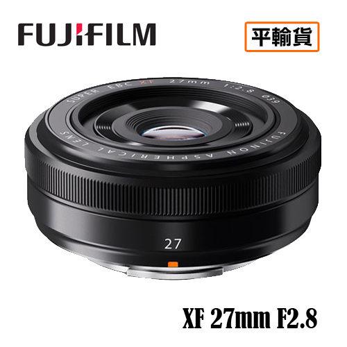 [送NISI保護鏡清潔組] FUJIFILM 富士 XF 27mm F2.8 鏡頭 平行輸入 保固一年