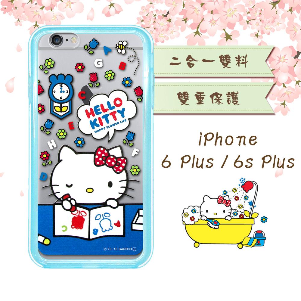 三麗鷗授權 Hello Kitty貓 iPhone 6s Plus / 6 Plus 5.5吋 二合一雙料手機殼(KT畫畫)