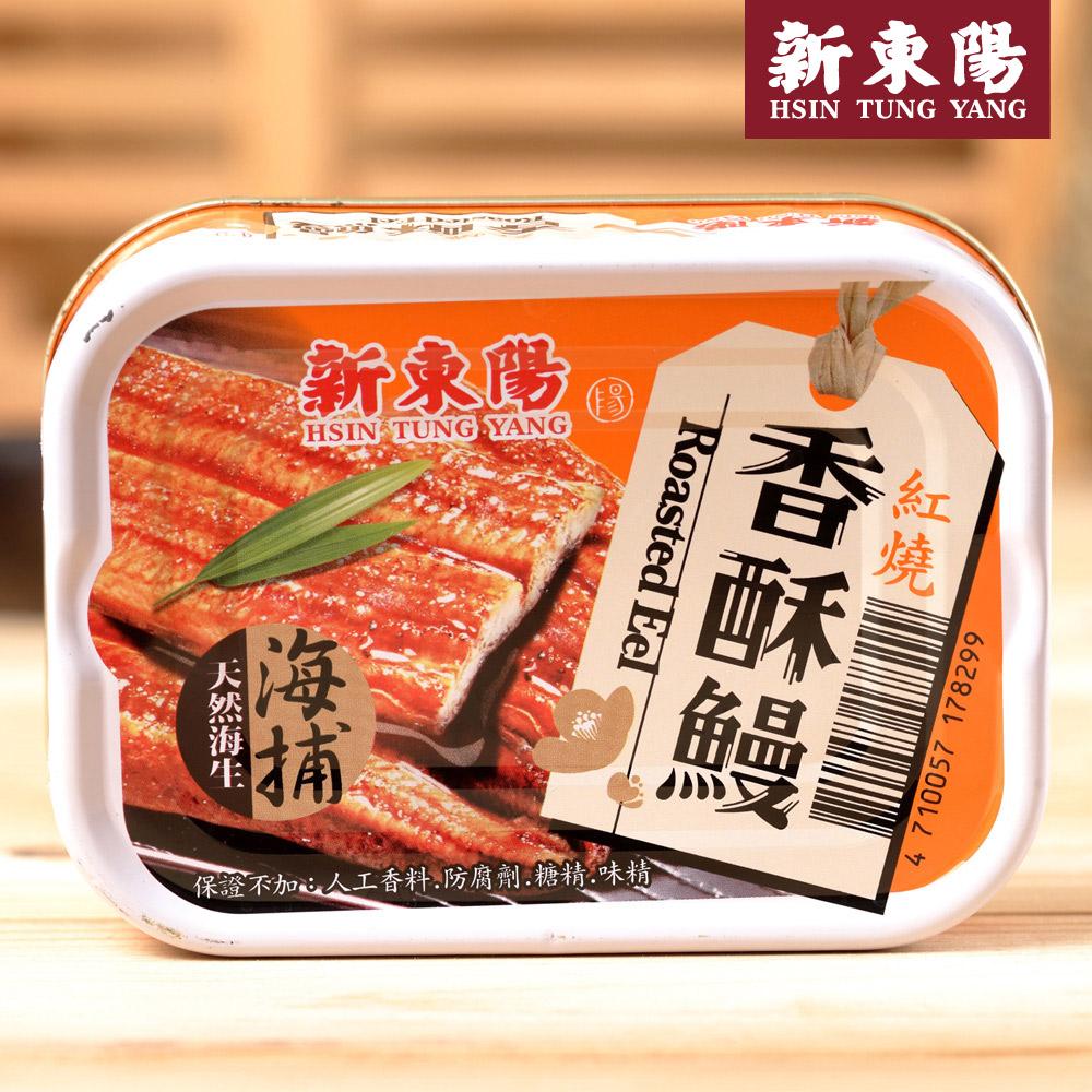 【新東陽】海捕紅燒香酥鰻(100g*12罐)
