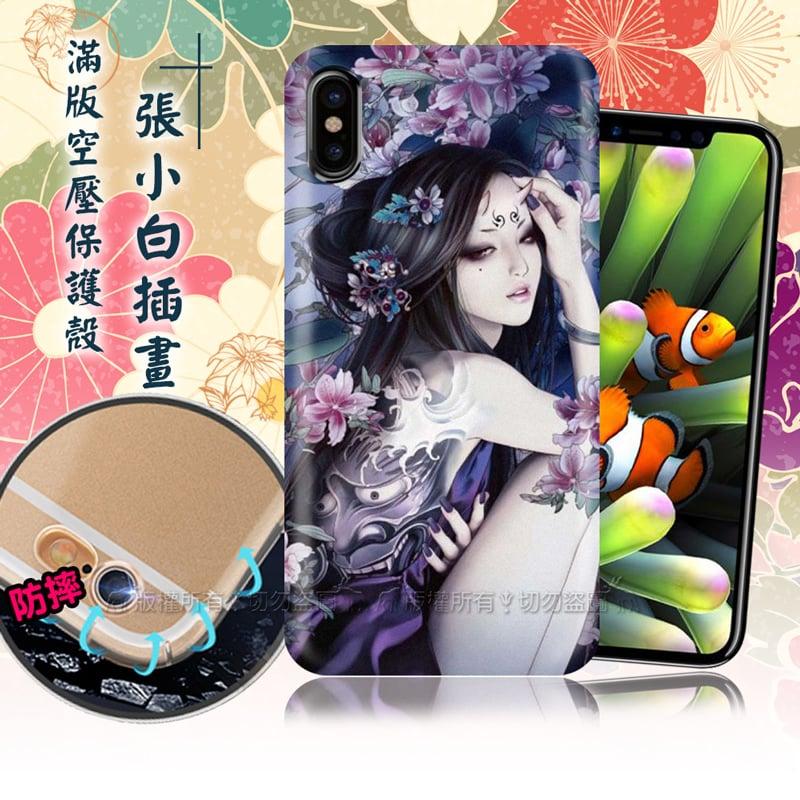 張小白正版授權 iPhone X 古典奇幻插畫 滿版空壓保護殼(鬼姬)