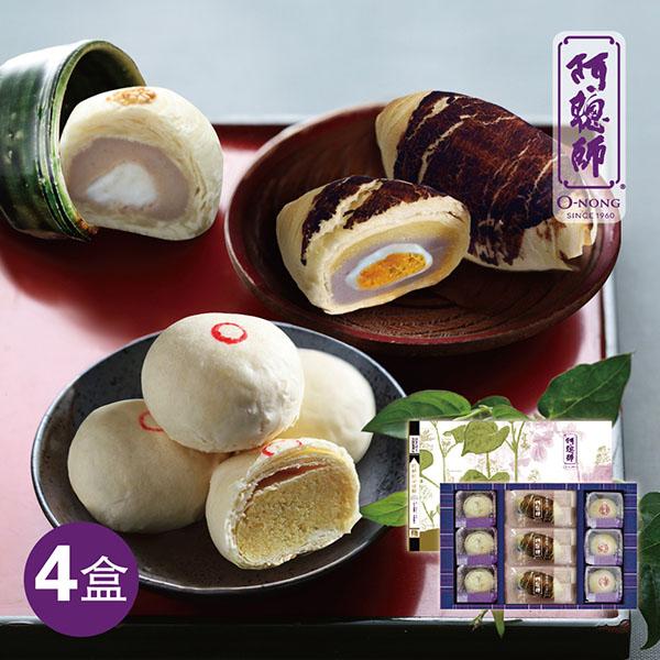(9/14-9/21出貨)預購《阿聰師》晶饌月見禮盒(4盒)(奶蛋素)