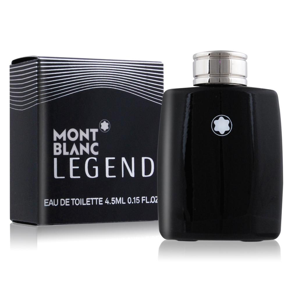 MONTBLANC 萬寶龍 傳奇經典男性淡香水迷你瓶(4.5ML)