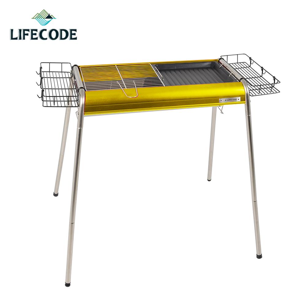 【LIFECODE】你會紅鋁合金烤肉架-二段高度(含烤盤+置物籃x2)-金黃