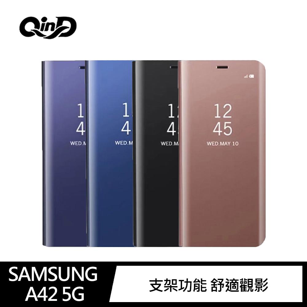 QinD SAMSUNG Galaxy A42 5G 透視皮套(玫瑰金)