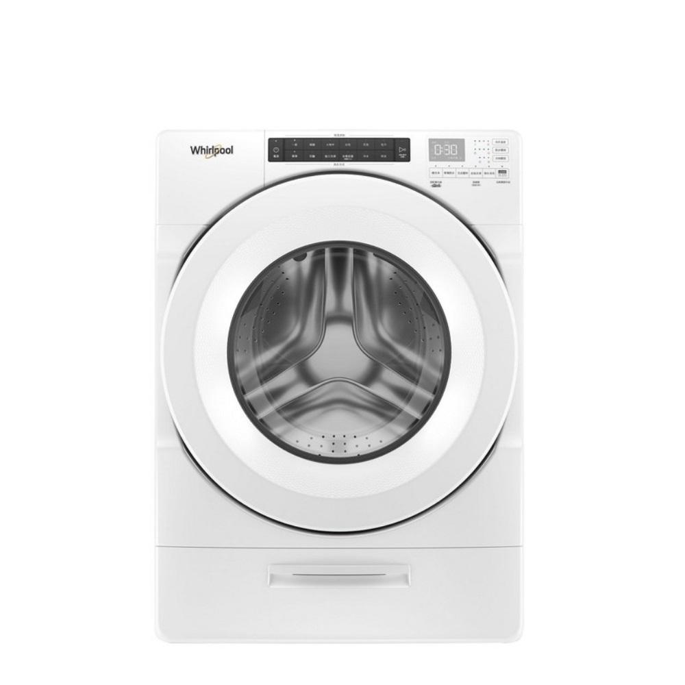 Whirlpool惠而浦 17KG滾筒洗衣機 8TWFW5620HW