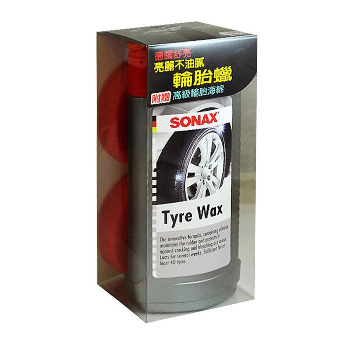【YARK】SONAX 舒亮亮麗不油膩輪胎蠟/腊-限時優惠