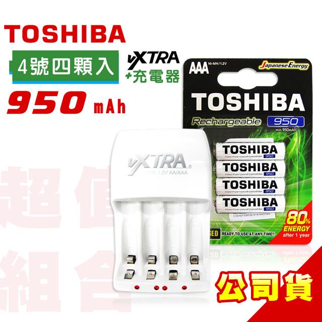 TOSHIBA東芝4號低自放電鎳氫充電電池950mAh(4顆入)+VXTRA新經濟型充電器