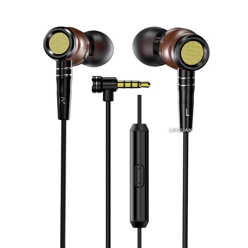 【TOTU台灣官方】黃花梨木線控耳機麥克風智能彎頭 黑色