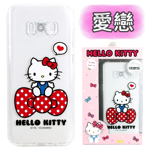 【Hello Kitty】Samsung Galaxy S8 (5.8吋) 彩繪空壓手機殼(愛戀)