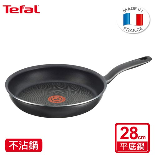 【Tefal法國特福】尊爵黑系列28CM不沾平底鍋
