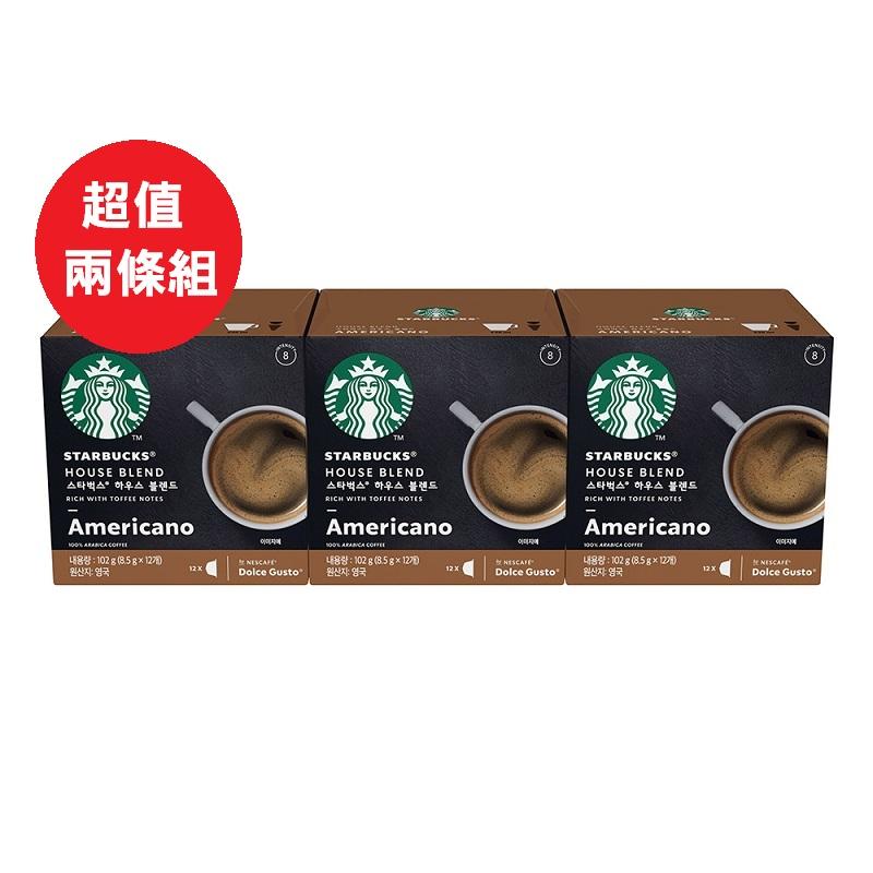 【雀巢 Nestle】星巴克家常美式咖啡膠囊(12顆/盒,共3盒)