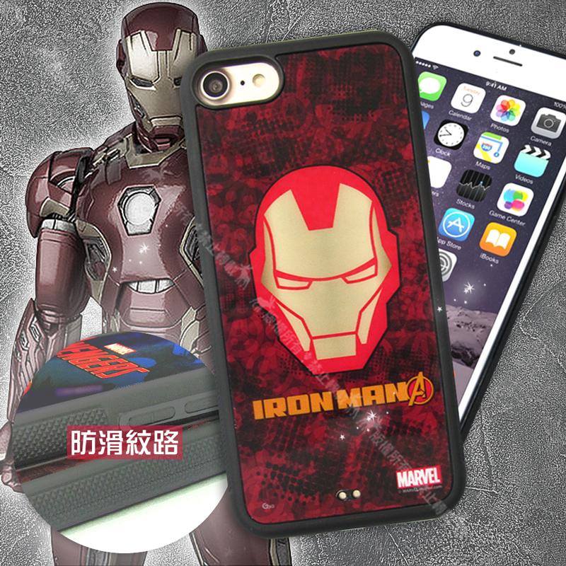漫威授權 iPhone 6s/6 4.7吋 復仇者聯盟防滑手機殼(鋼鐵頭盔)