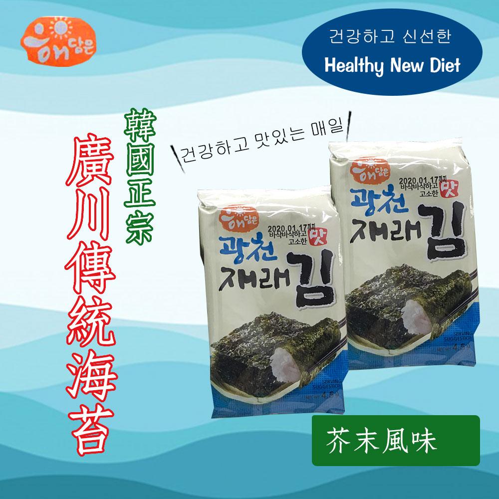 韓國廣川傳統芥末味海苔 4.5g 24入
