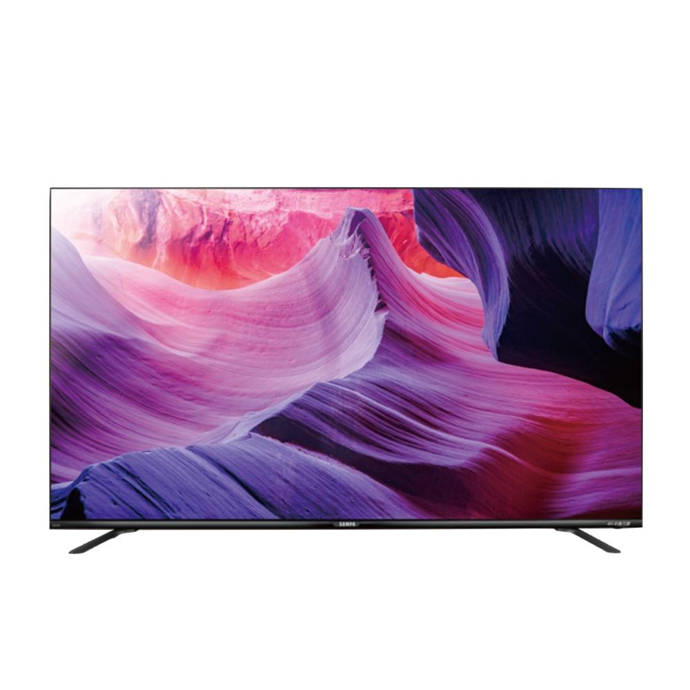 (含運無安裝)聲寶55吋4K連網QLED電視QM-55RB120