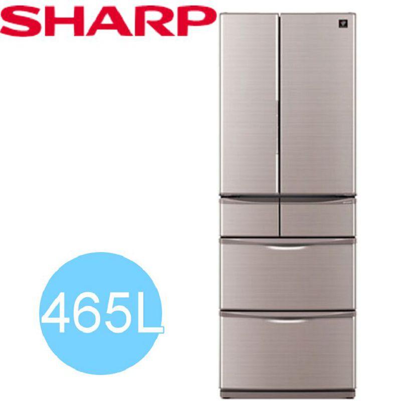 ★回函送好禮★SHARP 夏普日本原裝465L六門變頻冰箱 SJ-XF47BT-T