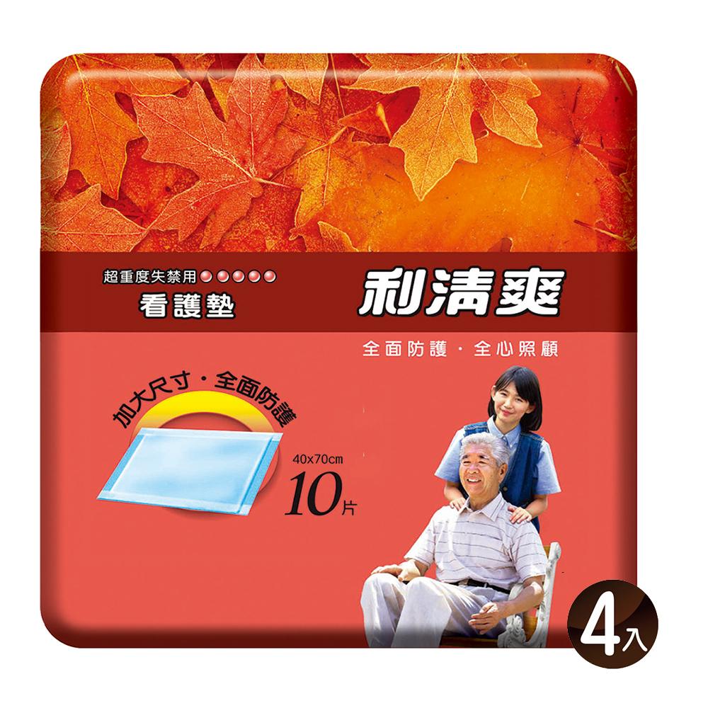 利清爽 看護墊40x70cm (10片x4包)/組