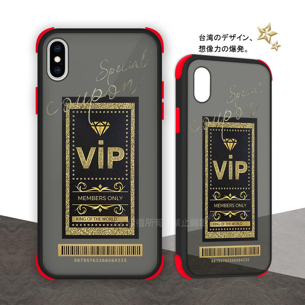 Taiwan設計創意 iPhone Xs / X 5.8吋 耐衝擊防摔保護手機殼(鑽石VIP)