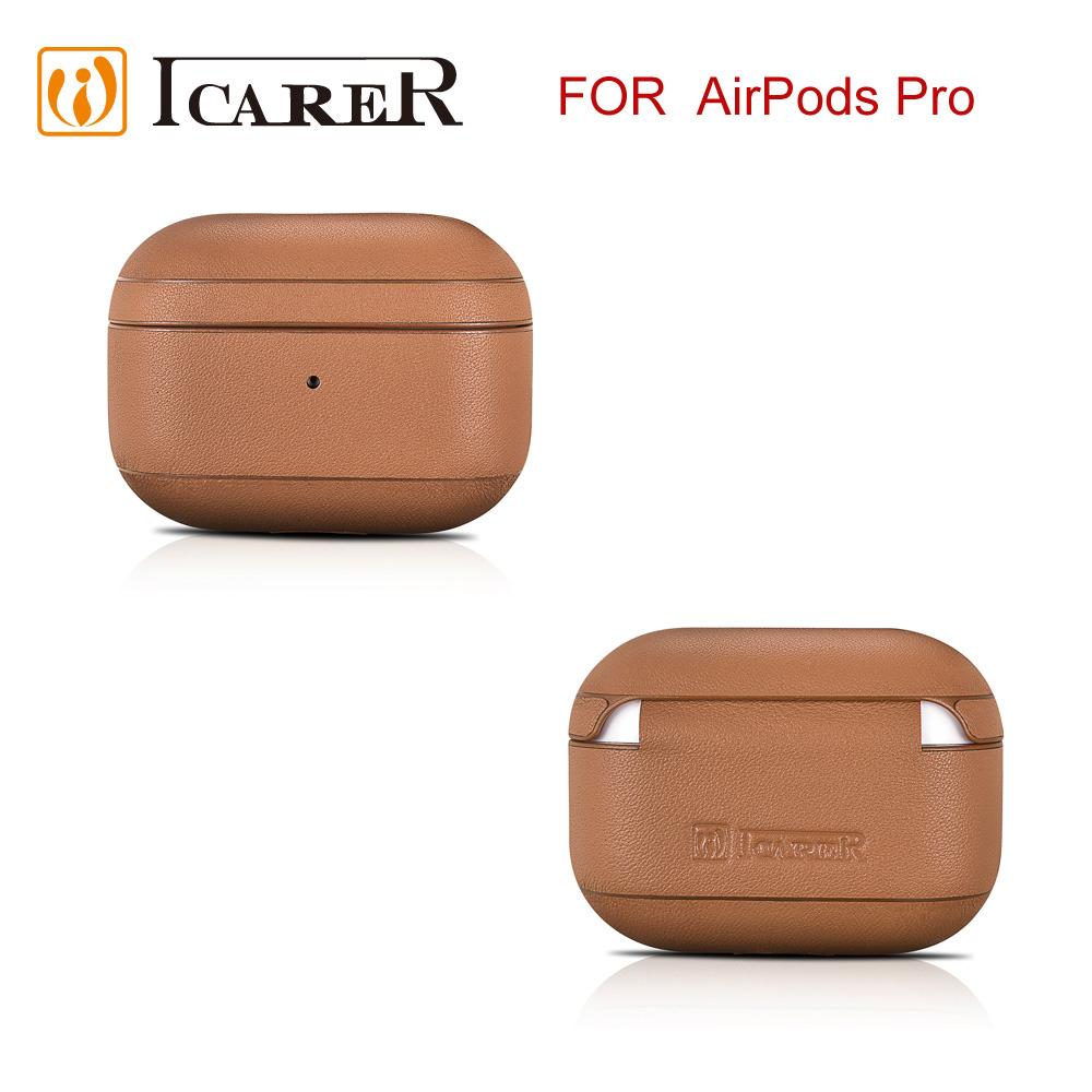 ICARER 納帕系列 AirPods Pro 手工真皮保護套-棕