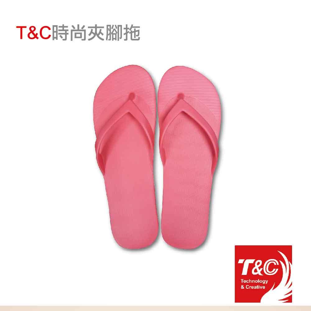 T&C時尚夾腳拖-桃紅色(尺寸23 / 2雙入)贈涼感巾*1(隨機)