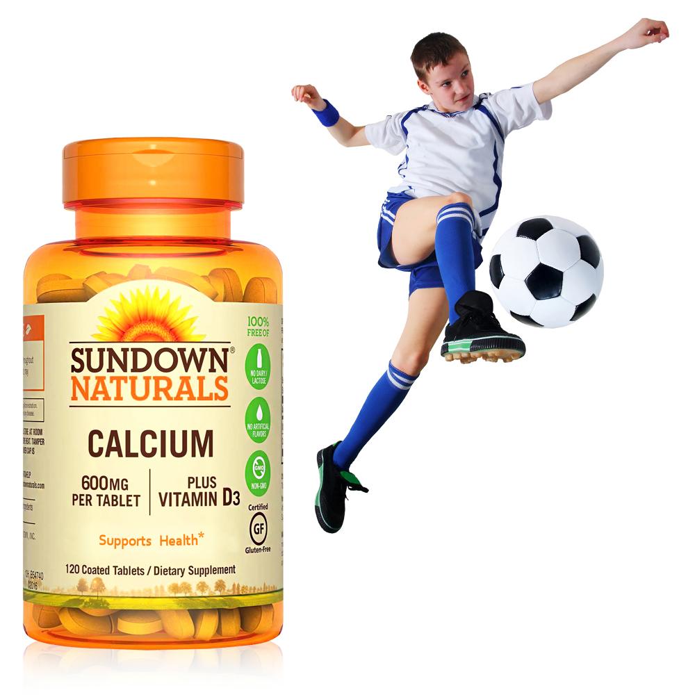 Sundown日落恩賜 高單位鈣600mg PLUS D3錠(120錠/瓶)