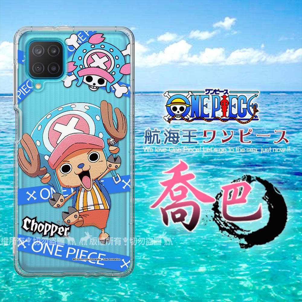 東映授權正版 航海王 三星 Samsung Galaxy M12 透明空壓手機殼(封鎖喬巴)