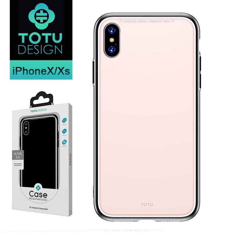 【TOTU台灣官方】 iPhoneX/XS手機殼 iX iXS 玻璃防摔殼 風範系列 粉色