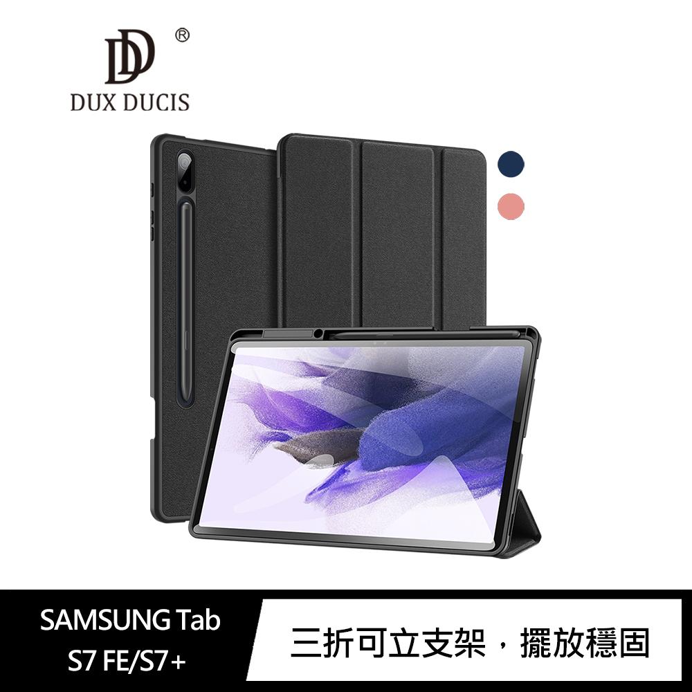 DUX DUCIS SAMSUNG Tab S7 FE/S7+ DOMO 筆槽防摔皮套(粉色)