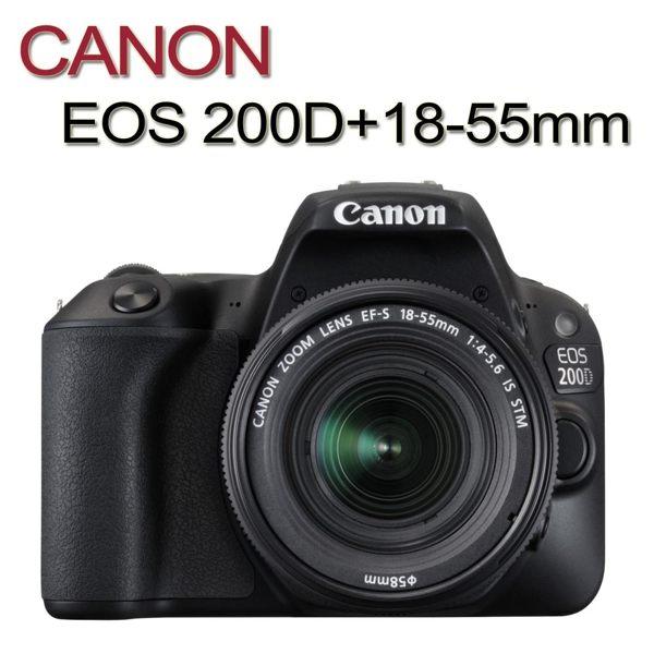 [送32G套餐] CANON EOS 200D 18-55mm KIT 單鏡組 數位單眼相機 平行輸入 保固一年 - 黑色