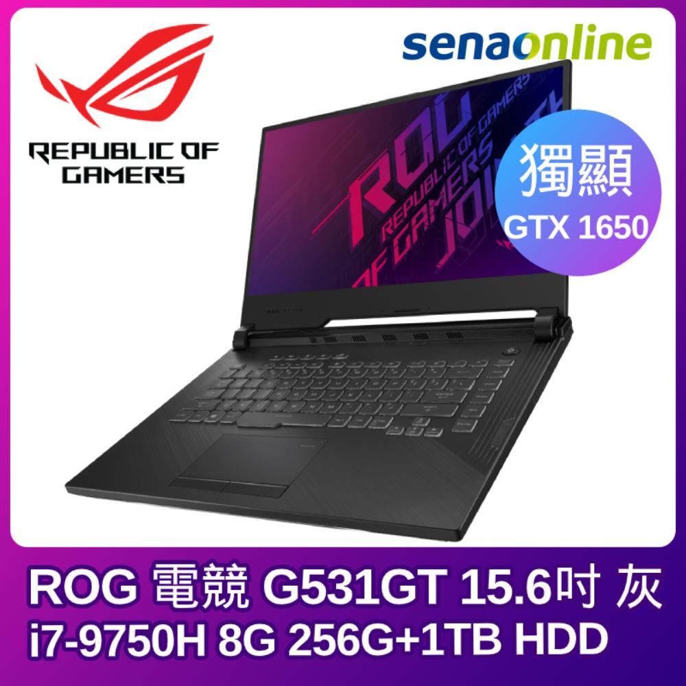 ROG電競 G531GT-G I7-9750H 8G 256SSD+1T GTX1650Ti-4G 15.6吋 120HZ -0031C9750H