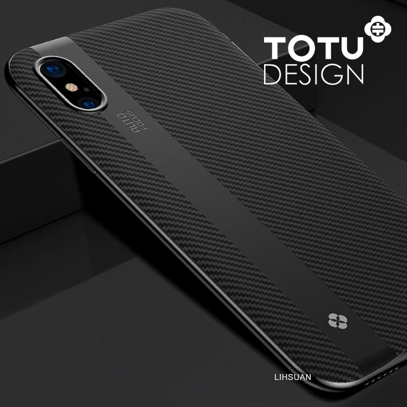 【TOTU台灣官方】刀鋒系列 iPhoneX碳纖維手機殼 黑灰
