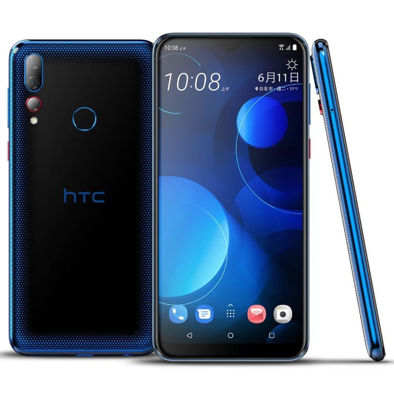 【贈六禮】HTC Desire 19+ 4G/64G【新機上市】