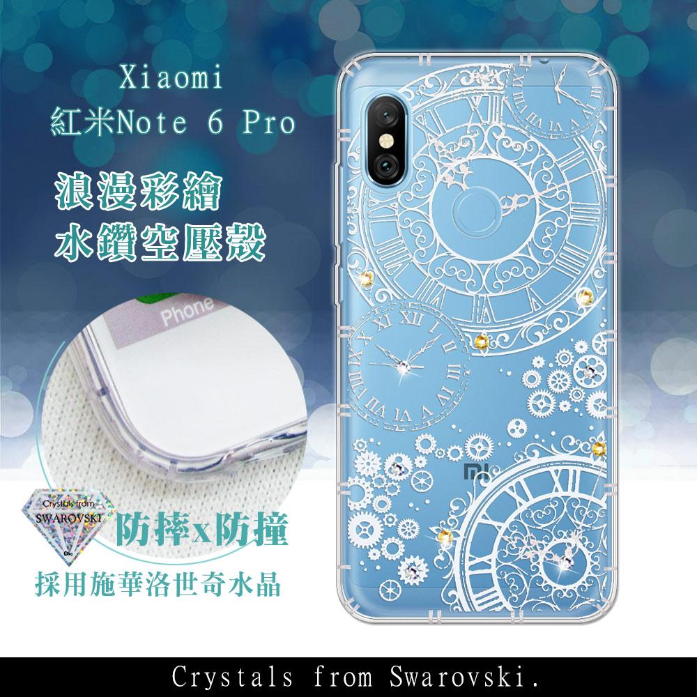 紅米Note 6 Pro 浪漫彩繪 水鑽空壓氣墊手機殼(齒輪之星)
